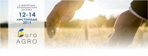 EuroAGRO — Міжнародна агропромислова виставка @ ВЦ Південний-ЕКСПО